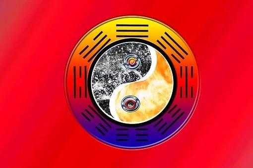 Yin VS Yang Meaning