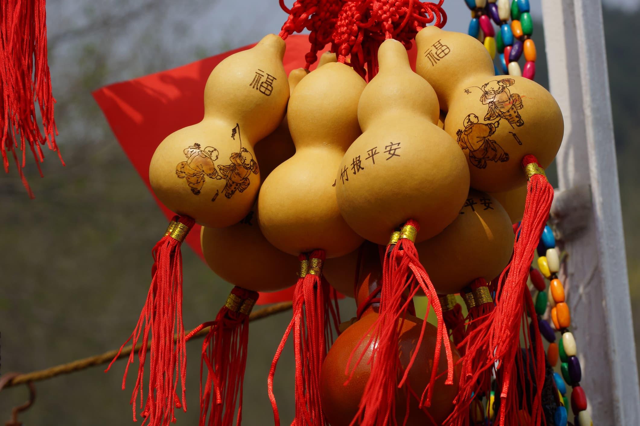 Wu Lou (Wu Lu)