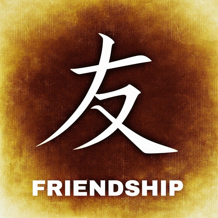 Chinese Symbol For Friendship